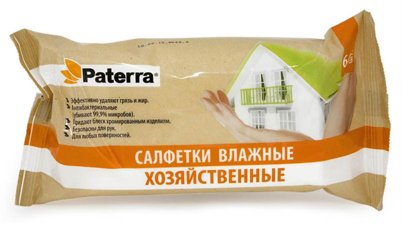 Салфетки хозяйственные Paterra, влажные, 64 шт10503Удаляют любые загрязнения. Придают блеск хромированным изделиям. Безопасна для кожи рук.
