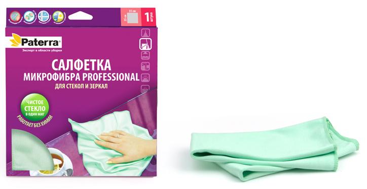Салфетка для стекол Paterra Professional, 35 х 35 см406-011Салфетка для стекол Paterra Professional подходит для очистки любых (даже жировых) загрязнений, благодаря профессиональному составу (70% полиэстера и 30% полиамида). Идеально полирует поверхность до блеска, удаляет следы от пальцев. Максимальная плотность салфетки (300 г/кв.м.) позволяет стирать ee до 2000 раз и использовать в течение 7-10 лет без потери прочности. После стирки грязной салфетки микрофибра становится стерильной и полностью восстанавливает свои свойства. Благодаря мягкости (за счет 30% полиамида), салфетка не оставляет царапин и следов на очищаемой поверхности. Имеет оптимальный для уборки размер. Салфетку можно использовать как в сухом, так и во влажном виде.