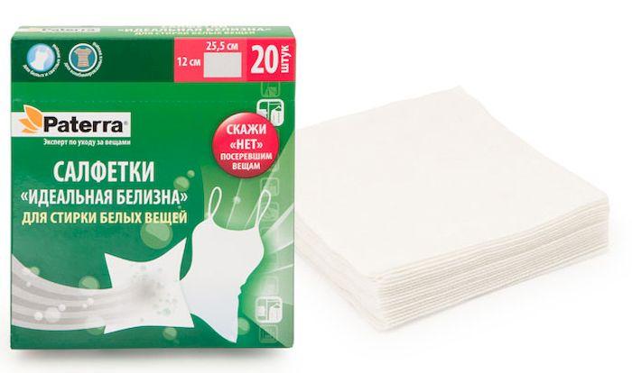 Салфетки для стирки белого белья Paterra Идеальная белизна, 12 х 25,5 см, 20 шт402-540Салфетки Paterra Идеальная белизна, выполненные из целлюлозы и связывающего вещества, предотвращают окрашивание белых и светлых вещей в серый цвет. Инновационный состав салфеток работает по принципу магнитного фильтра. Салфетки улавливают из воды и оттягивают на себя жесткие компоненты, которые окрашивают наши вещи в серый цвет. Даже периодическое применение салфеток поможет сохранить белизну вещей. В комплекте 20 салфеток. Размер салфетки: 12 х 25,5 см.