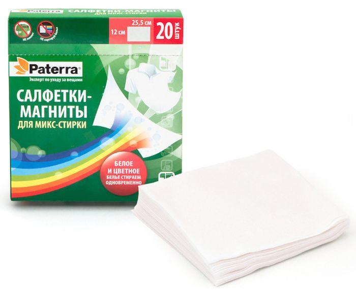 Салфетки-магниты для микс стирки Paterra, 12 х 25,5 см, 20 шт80653Салфетки-магниты Paterra выполнены из вискозы и полипропилена. Такие салфетки необходимы для беспроблемной стирки белого и цветного белья, так как они препятствуют процессу линьки, притягивая полинявший цвет на себя.Благодаря салфеткам-магнитам Paterra, вы сэкономите время и электричество.В комплекте 20 салфеток.Размер салфетки: 12 х 25,5 см.