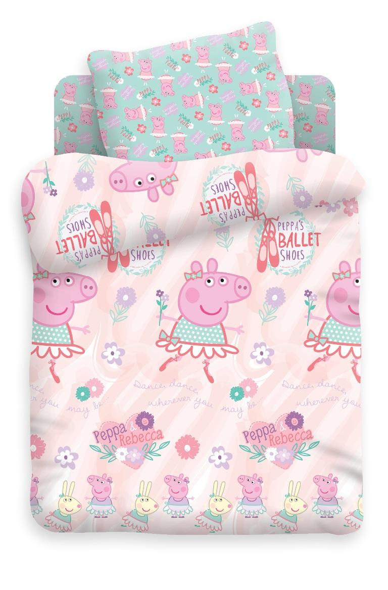 Свинка Пеппа Комплект белья для новорожденных Пеппа балерина цвет розовый 8804/8805362268