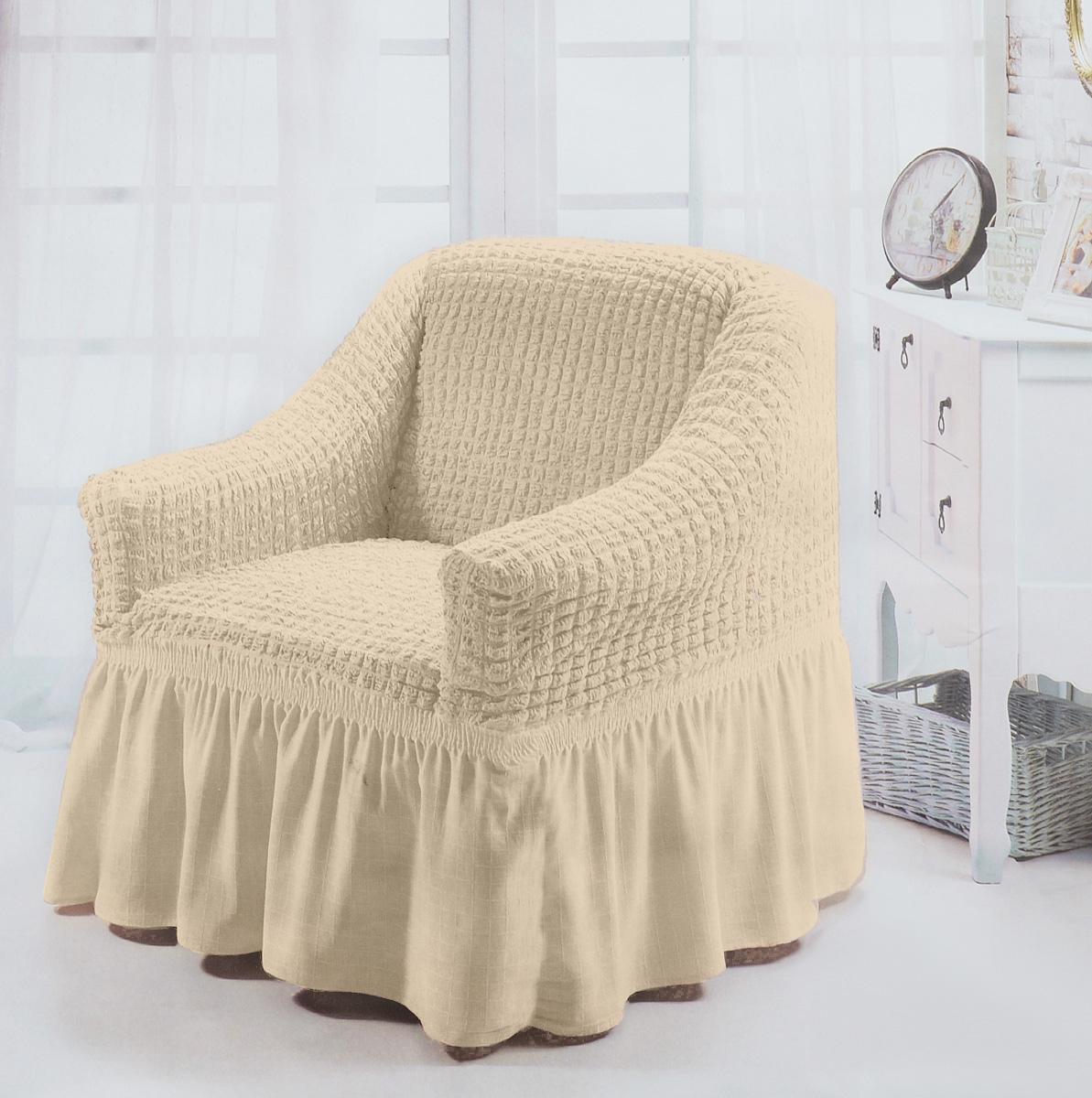 Чехол для кресла Burumcuk Bulsan, цвет: молочный1797/CHAR011Чехол на кресло Burumcuk Bulsan выполнен из высококачественного полиэстера и хлопка с красивым рельефом. Предназначен для кресла стандартного размера со спинкой высотой в 140 см. Такой чехол изысканно дополнит интерьер вашего дома. Изделие оснащено закрывающей оборкой. Ширина и глубина посадочного места: 70-80 см. Высота спинки от сиденья: 70-80 см. Высота подлокотников: 35-45 см. Ширина подлокотников: 25-35 см. Длина оборки: 35 см.