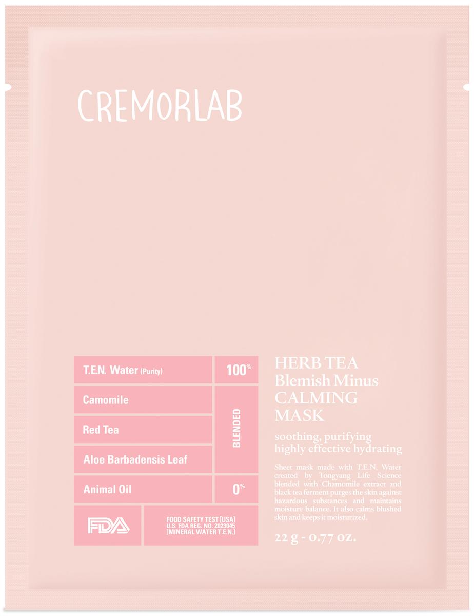 Cremorlab Herb Tea Blemish Minus Calming Mask / Маска успокаивающая с экстрактами ромашки и чая 1 штБ33041_шампунь-барбарис и липа, скраб -черная смородинаМаска, изготовленная из 100% натуральных экологически чистых волокон. Комплекс растительных компонентов маски с успокаивающим, антибактериальным, противовоспалительным эффектом быстро и без раздражения успокаивает даже чувствительную кожу. Материал и высокая концентрация высокоэффективных ингредиентов способствует прекрасному усвоению кожей активных веществ маски при минимальной аллергенности. Является антиоксидантом, глубоко увлажняет кожу, нейтрализует действие свободных радикалов. Не содержит парабенов, гипоаллергенна. Подходит для всех типов и состояний кожи.Объем: 1 штука - 25 грамм