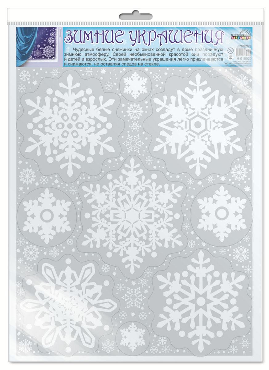 Новогоднее оконное украшение Атмосфера праздника Снежинки. *Н 1002000-00007759