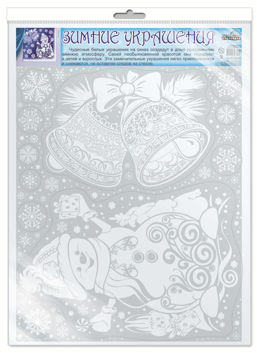 Новогоднее оконное украшение Атмосфера праздника Снеговик00-00007780