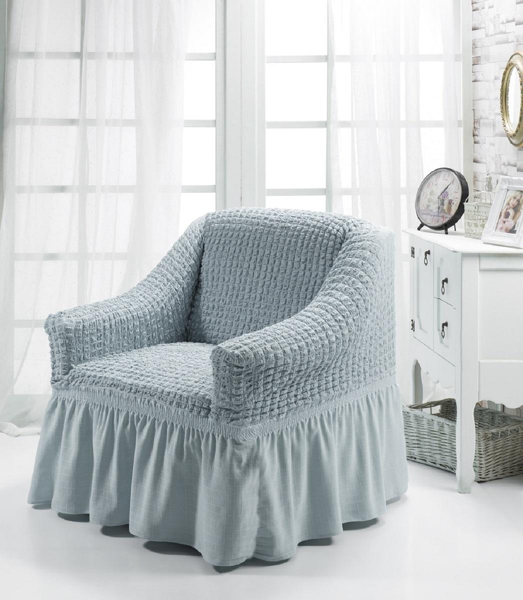 Чехол для кресла Burumcuk