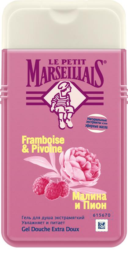 Le Petit Marseillais Гель для душа Малина и пион 250мл303403201В садах и мы собрали необычные сочетания ингредиентов, которые перенесут вас в Прованс. Малина известна своими вкусными и игристыми нотками. Весной сады покрываются ковром из пионов с восхитительным ароматом. Мягко очищает кожу, благодаря экстрамягкой формуле, легко и быстро смывается, оставляя на коже вкусным и игристый аромат. Его свежие фруктовые нотки подарят вам ощущение теплого Средиземноморского солнца. Ваша кожа мягкая, она хорошо увлажнена и насыщена. Нейтральный для кожи pH / Протестировано дерматологами