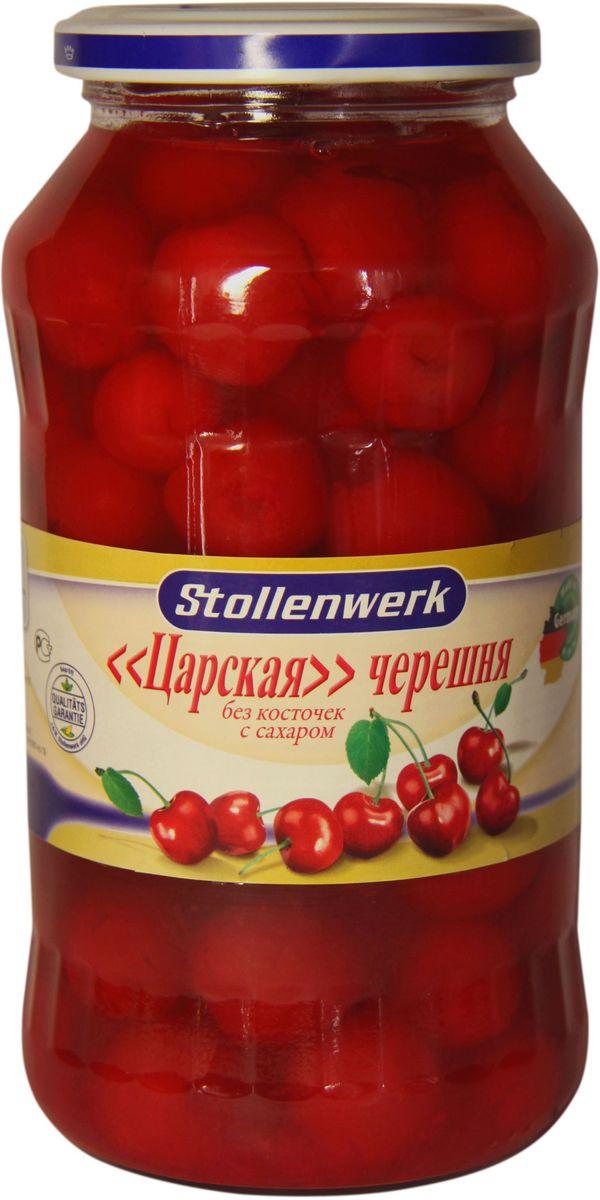 Stollenwerk черешня Царская без косточки, 720 млСТф 83756Фрукты Stollenwerk содержат только натуральные фрукты, сахар; без добавления консервантов.