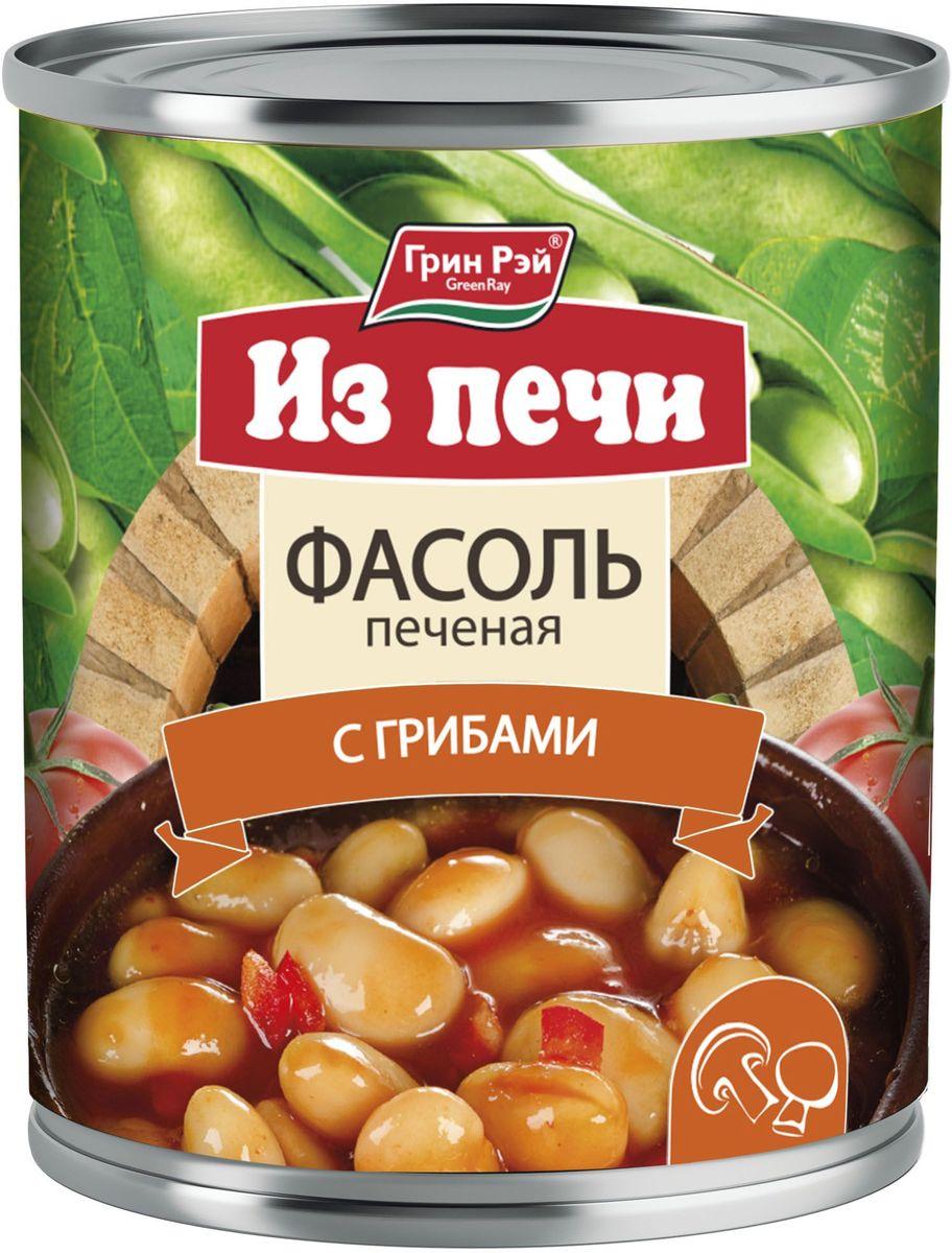 Green Ray фасоль печеная с грибами, 320 мл0120710Настоящая фасоль, приготовленная в печи, с насыщенным, ярким ароматом и нежным вкусом.