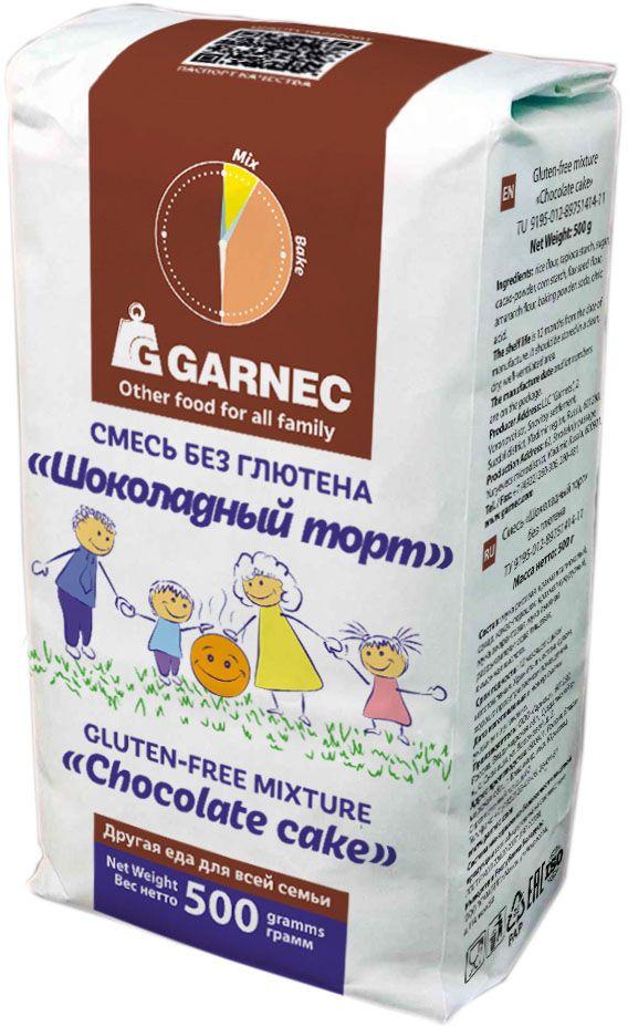 Гарнец смесь для выпечки Шоколадный торт без глютена, 500 г0120710Продукт предназначен для всей семьи. Все компоненты и готовая продукция проходят контроль на содержание глютена. Отсутствуют ароматизаторы, усилители вкуса и другие химические добавки.