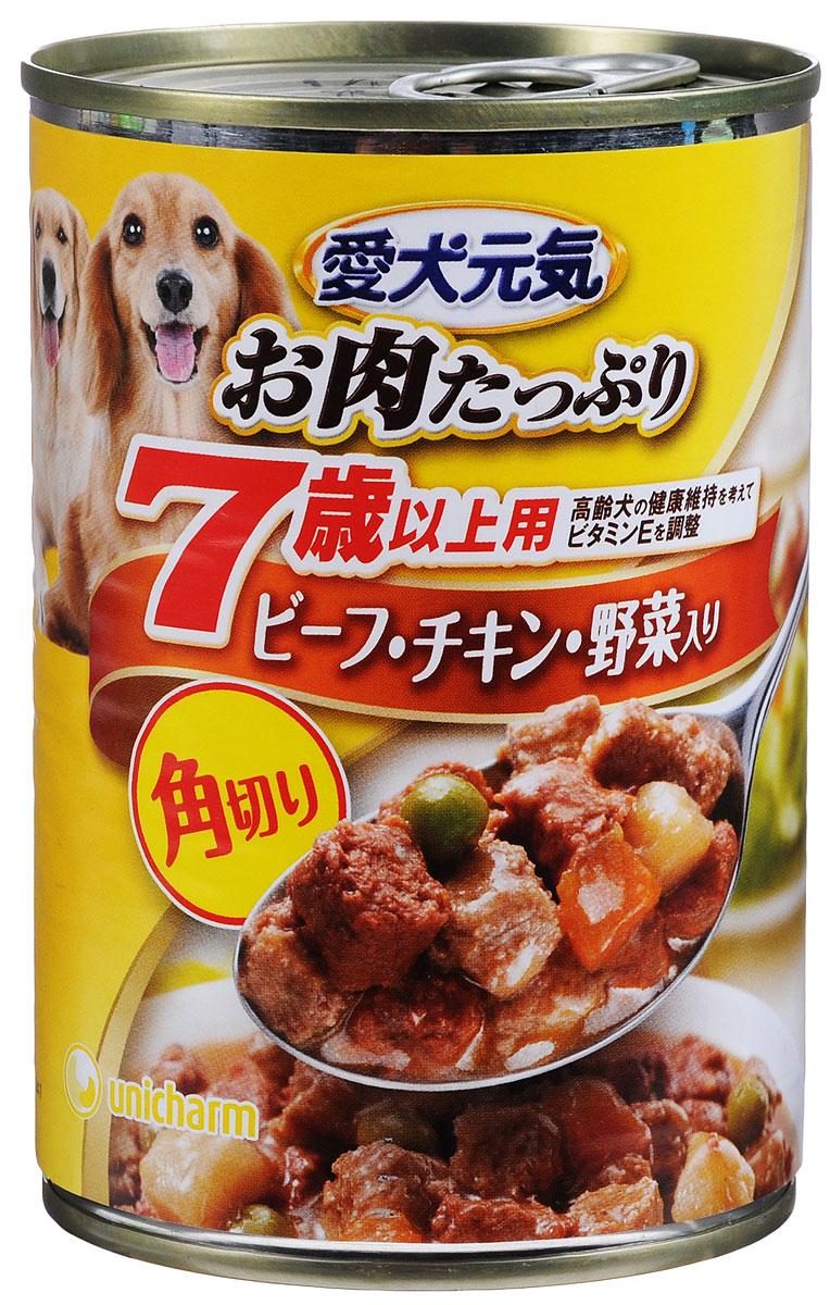 Консервы Unicharm Aiken Genki для собак c 7 лет, с говяжьим гуляшом, курицей и овощами, 400 г671725Консервы Unicharm Aiken Genki - это сбалансированное высококачественное питание для собак старше 7 лет. Аппетитные кусочки говядины, курицы и овощей в тающем мясном соусе произведены с сохранением всех свойств натуральных продуктов, содержат комплекс питательных веществ и микроэлементов, необходимых для поддержания здоровья и хорошей физической формы вашего четвероногого друга. Корм полностью удовлетворяет ежедневные энергетические потребности взрослого животного и обеспечивает оптимальное функционирование пищеварительной системы. Товар сертифицирован.