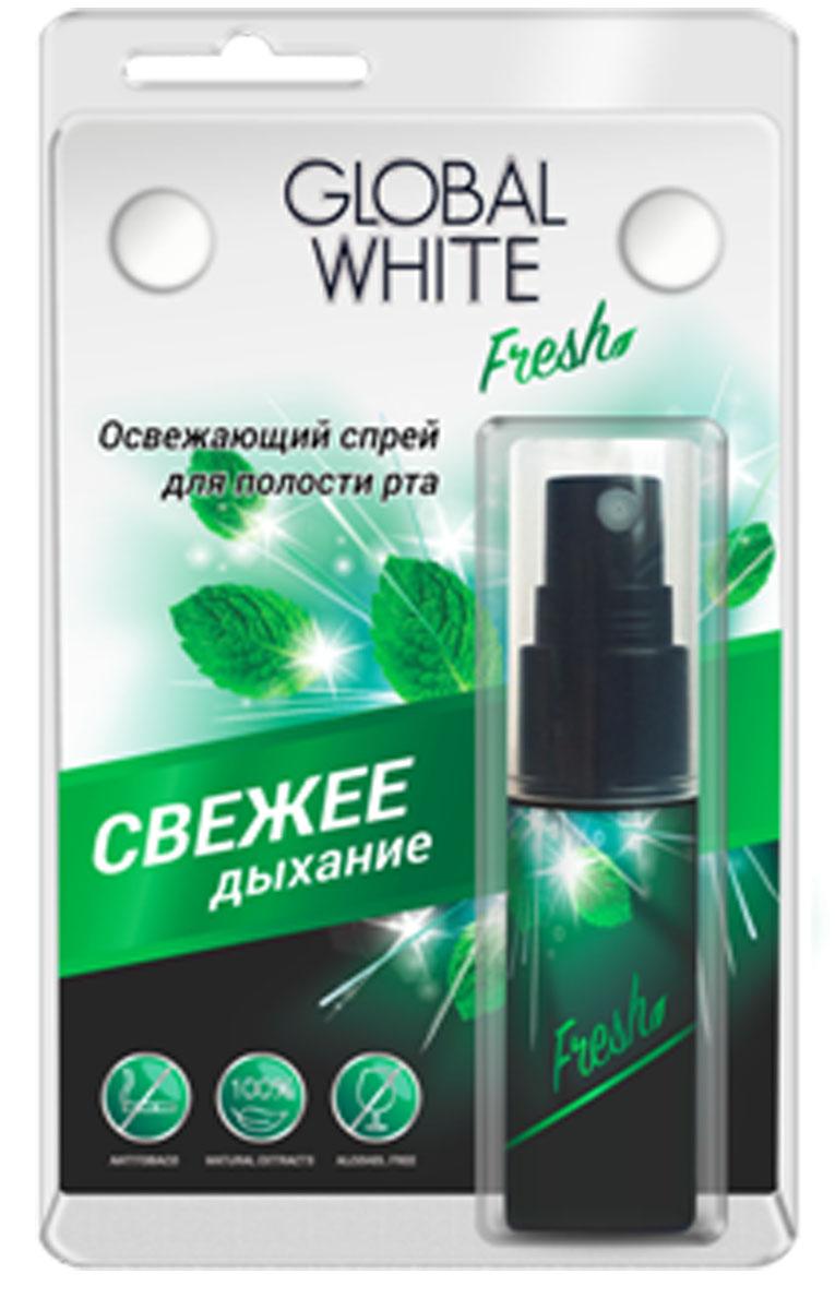 Global White Освежающий спрей для полости рта, 15 мл177Спрей увложняет слизистою оболочку полости рта и способствует устранению неприятного запаха изо рта после приема пищи, табака, алкоголя
