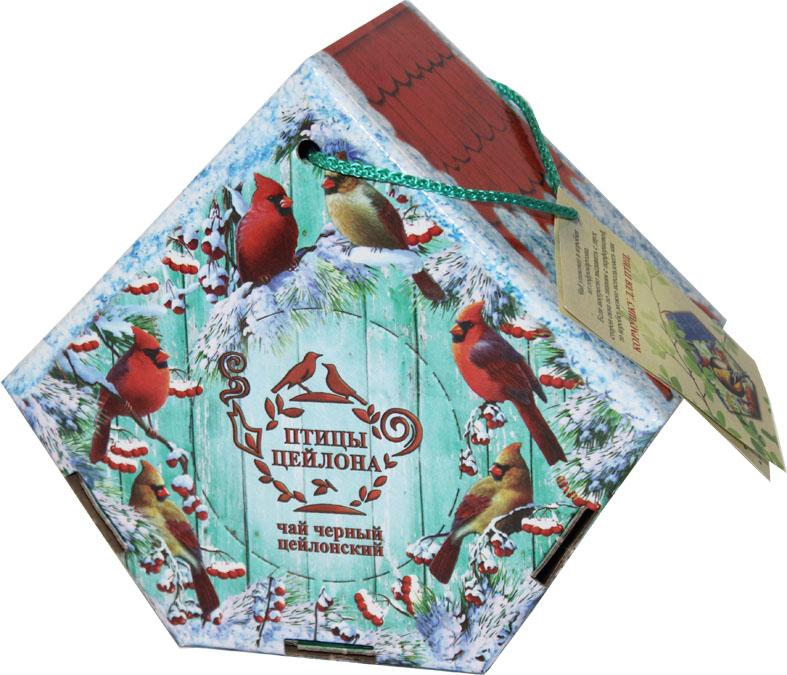 Птицы Цейлона кормушка бирюзовая чай черный листовой, 75 г4792219611646Чай Птицы Цейлона - 100% цейлонский чай, изготовлен и упакован в Шри-Ланке компанией Ceylon Tea Land. Состав: 100% цейлонский чай черный байховый листовой. Стандарт: ОРА крупный лист. Чай при заваривании дает светло-рубиновый настой, с медовыми оттенками во вкусе и аромате. Чай упакован в коробки из гофрокартона. Если аккуратно выдавить с двух сторон окна по линиям с перфорацией, то коробку можно использовать как кормушку для птиц. К каждой пачке прилагается вкладыш с информацией о правильном кормлении птиц.