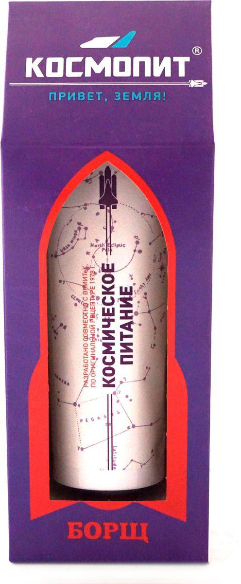 Космопит космическое питание борщ, 165 г