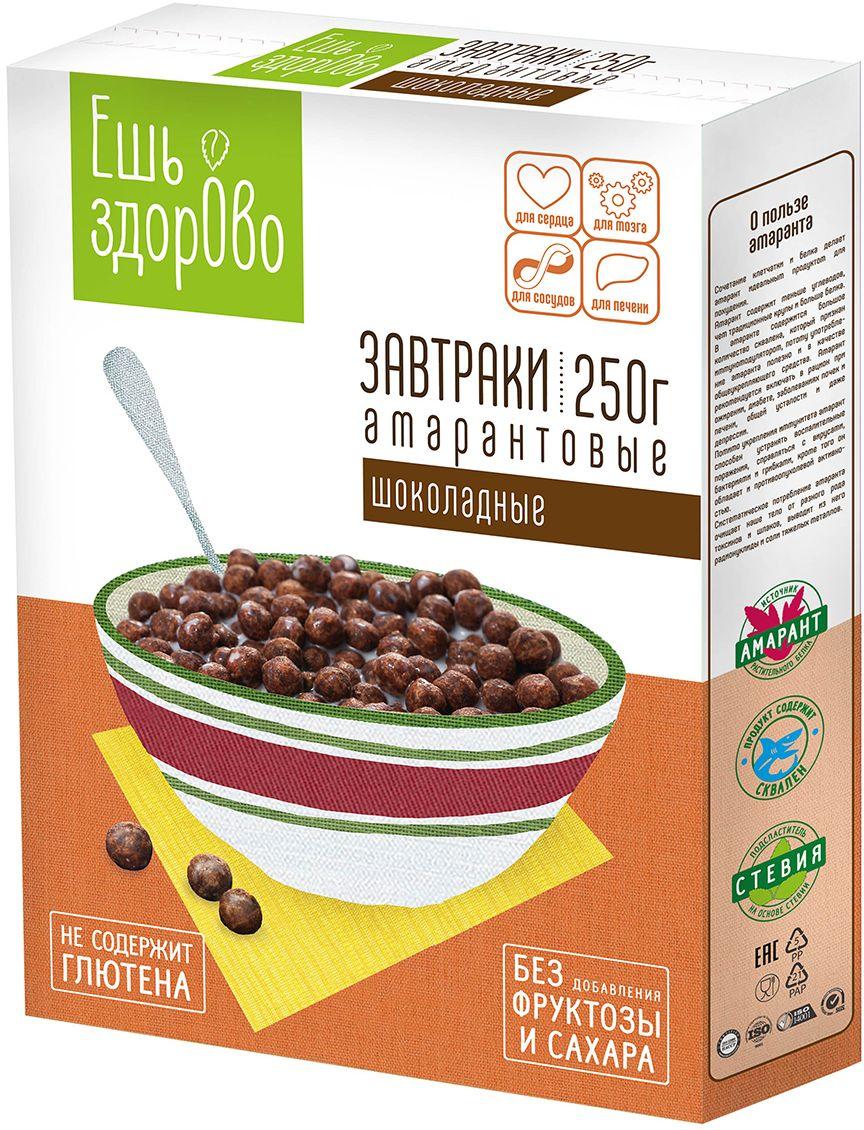 Ешь здорово завтраки амарантовые шоколадные, 250 г0120710Содержит муку амаранта и экстракт стевии с темным шоколадом.