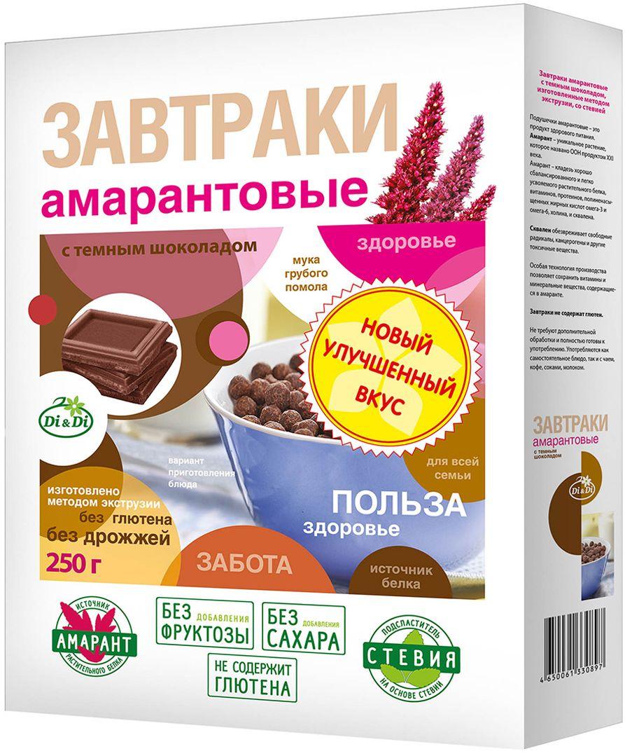 Di & Di завтраки амарантовые с темным шоколадом, 250 г4650061330897Завтраки амарантовые с тёмным шоколадом, изготовленные методом экструзии со стевией.