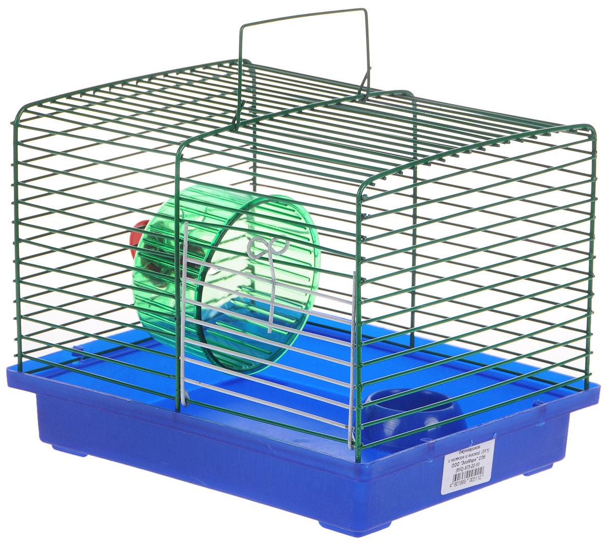 Клетка для джунгариков ЗооМарк, с колесом и миской, цвет: синий поддон, зеленая решетка, 23 х 18 х 19 см0120710Клетка ЗооМарк, выполненная из пластика и металла, подходит для мелких грызунов. Изделие оборудовано колесом для подвижных игр и пластиковой миской. Клетка имеет яркий поддон, удобна в использовании и легко чистится. Сверху имеется ручка для переноски. Такая клетка станет личным пространством и уютным домиком для маленького грызуна.Комплектация: - клетка с поддоном;- миска;- колесо.