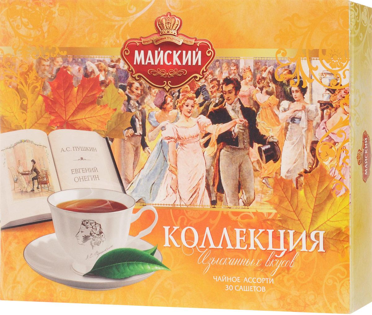 Майский Коллекция изысканных вкусов чай черный в пакетиках, 30 шт101246Уникальная коллекция вкусов чая Майский в изысканном подарочном формате упаковки.В набор входят:Благородный Цейлон:Совершенство классики. Исключительный обволакивающий нежный вкус Высокогорного Цейлонского чая с выраженным цветочным ароматом в Майский Благородный Цейлон.Ароматный бергамот:Безупречное сочетание насыщенного черного чая и свежих цитрусовых ноток. Откройте для себя пленительные оттенки любимого аромата в каждой чашке Майский Ароматный Бергамот.Душистый чабрец:Абсолютная гармония черного чая и летнего пряного аромата чабреца. Майский Душистый Чабрец!Смородина с мятой:Волнующее сочетание вкуса черного чая, сочной спелой смородины м натуральной мяты. Окунитесь в атмосферу цветущего сада с новым Майский Смородина с Мятой.Пряный Восток:Насыщенный вкус черного чая с пряными нотками кардамона и согревающим ароматом корицы. Истинные ценители отметят исключительное сочетание специй в новом чае Майский Пряный Восток.