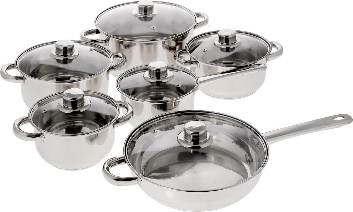 """Набор посуды """"Mayer & Boch"""" с крышками, 12 предметов. 6071"""