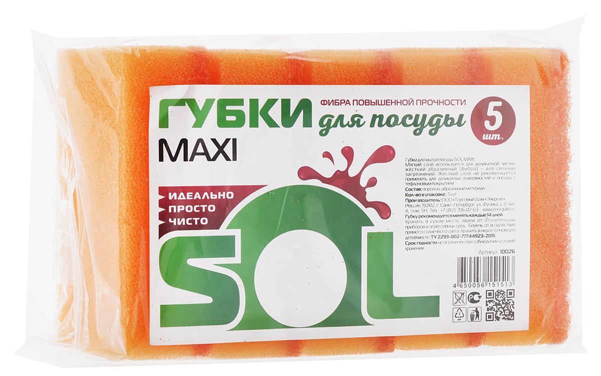 Губка для мытья посуды Sol Maxi, цвет: оранжевый, 5 шт10503Губки Sol Maxi предназначены для мытья посуды и других поверхностей. Выполнены из поролона и абразивного материала. Мягкий слой используется для деликатной чистки и способствует образованию пены, жесткий - для сильных загрязнений. Жесткий слой не рекомендуется применять для деликатных поверхностей и посуды с тефлоновым покрытием.Размер губки: 7 х 8,5 х 2,5 см.