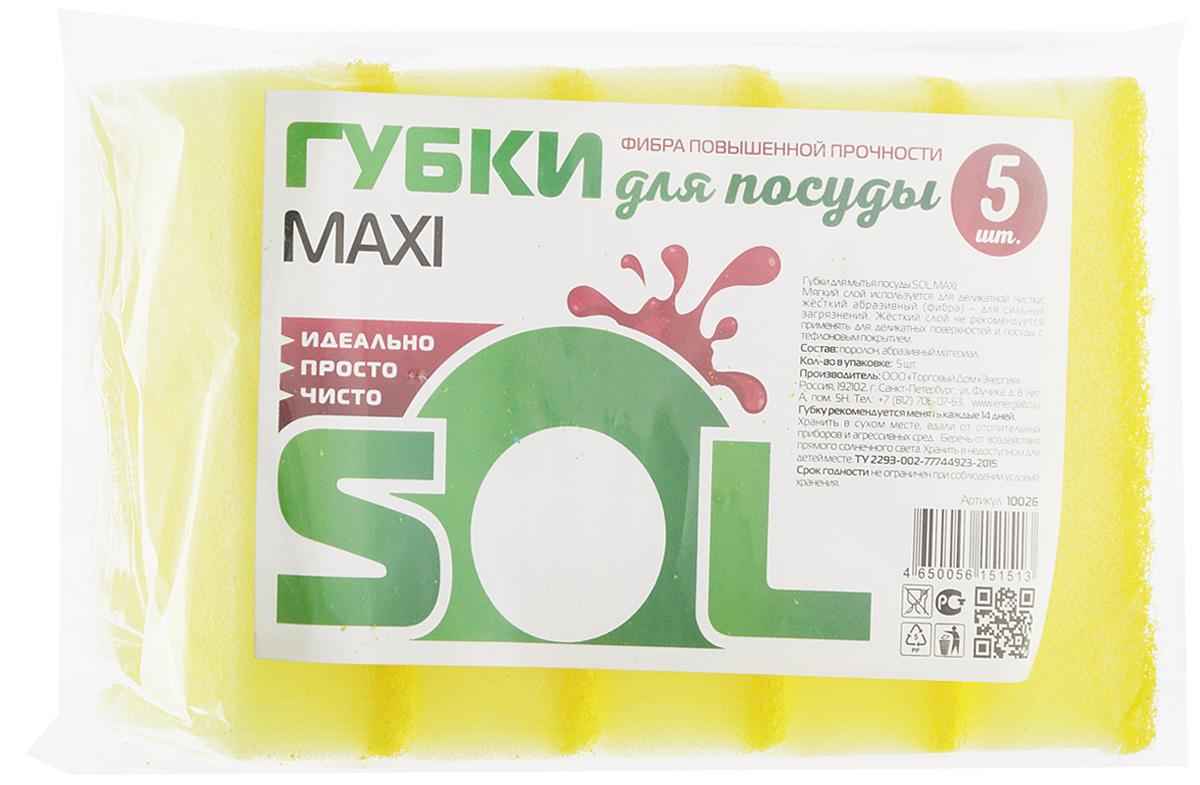 Губка для мытья посуды Sol Maxi, цвет: жёлтый, 5 шт10026_жёлтыйГубки Sol Maxi предназначены для мытья посуды и других поверхностей. Выполнены из поролона и абразивного материала. Мягкий слой используется для деликатной чистки и способствует образованию пены, жесткий - для сильных загрязнений. Жесткий слой не рекомендуется применять для деликатных поверхностей и посуды с тефлоновым покрытием. Размер губки: 7 х 8,5 х 2,5 см.