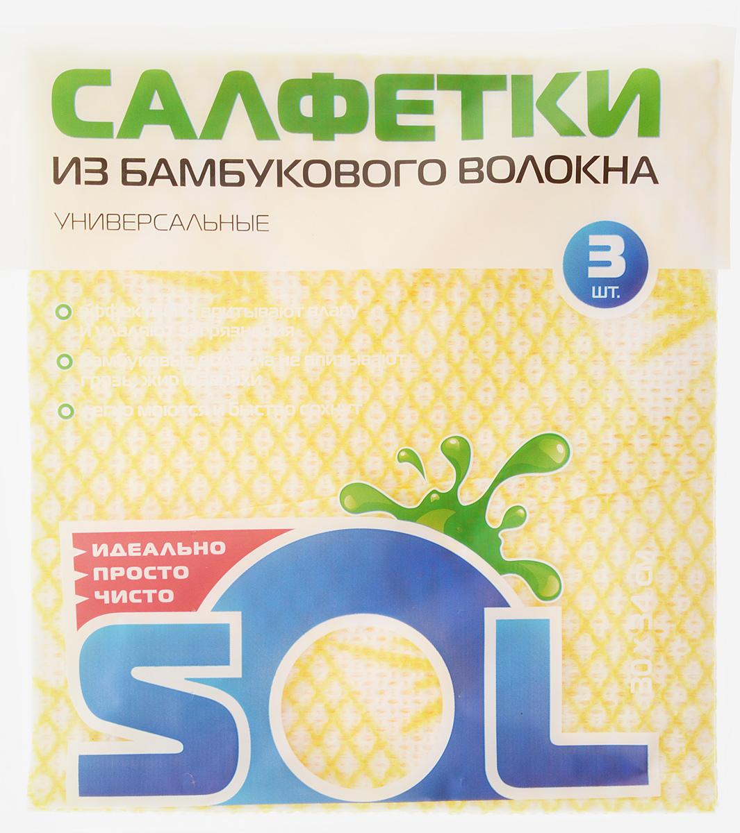 Салфетка для уборки Sol, из бамбукового волокна, цвет: желтый, 30 x 34 см, 3 шт10001/70007_жёлтыйСалфетки Sol, выполненные из бамбукового волокна, вискозы и полиэстера, предназначены для уборки. Бамбуковое волокно - экологичный и безопасный для здоровья человека материал, не содержащий в своем составе никаких химических добавок, синтетических материалов и примесей. Благодаря трубчатой структуре волокон, жир и грязь не впитываются в ткань, легко вымываются под струей водой. Рекомендации по уходу: Бамбуковые салфетки не требуют особого ухода. После каждого использования их рекомендуется промыть под струей воды и просушить. Не рекомендуется сушить салфетки на батарее. Размер салфетки: 30 х 34 см.