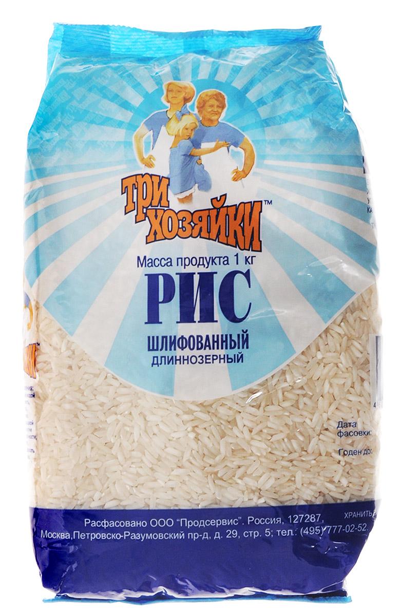 Три хозяйки рис длиннозерный шлифованный, 1 кг0120710Изготовлено из высококачественного сырья