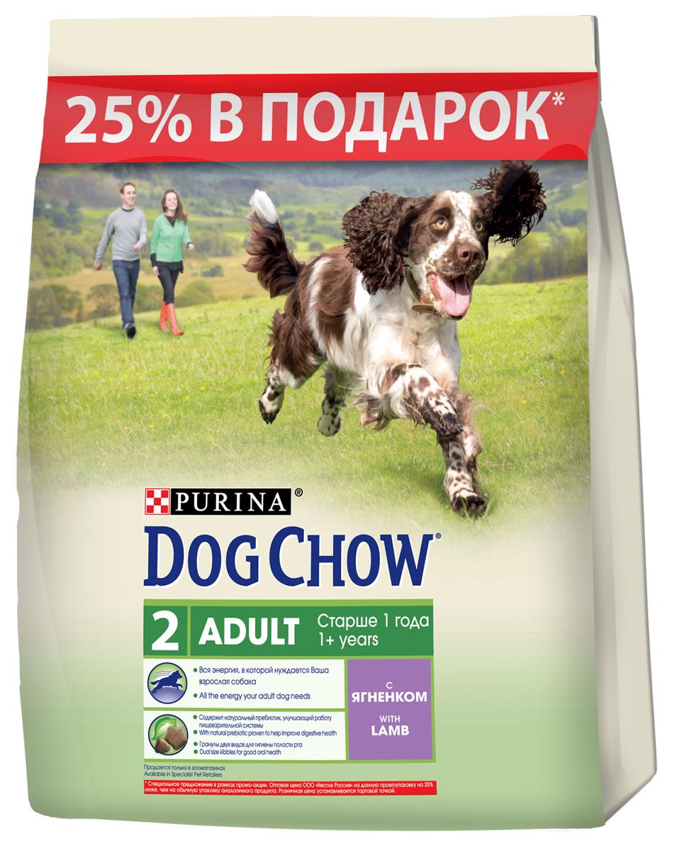Корм сухой для собак Dog Chow Adult, 800 г0120710Со вступлением во взрослую жизнь Ваш питомец начнет искать еще больше приключений. Корм PURINA® DOG CHOW® для взрослых собак – это полноценный сбалансированный корм, который благодаря витаминам, незаменимым минеральным элементам и оптимальному содержанию белка, обеспечивает постепенное высвобождение энергии и тем самым помогает собаке дольше оставаться в форме и быть готовой к любым испытаниям.