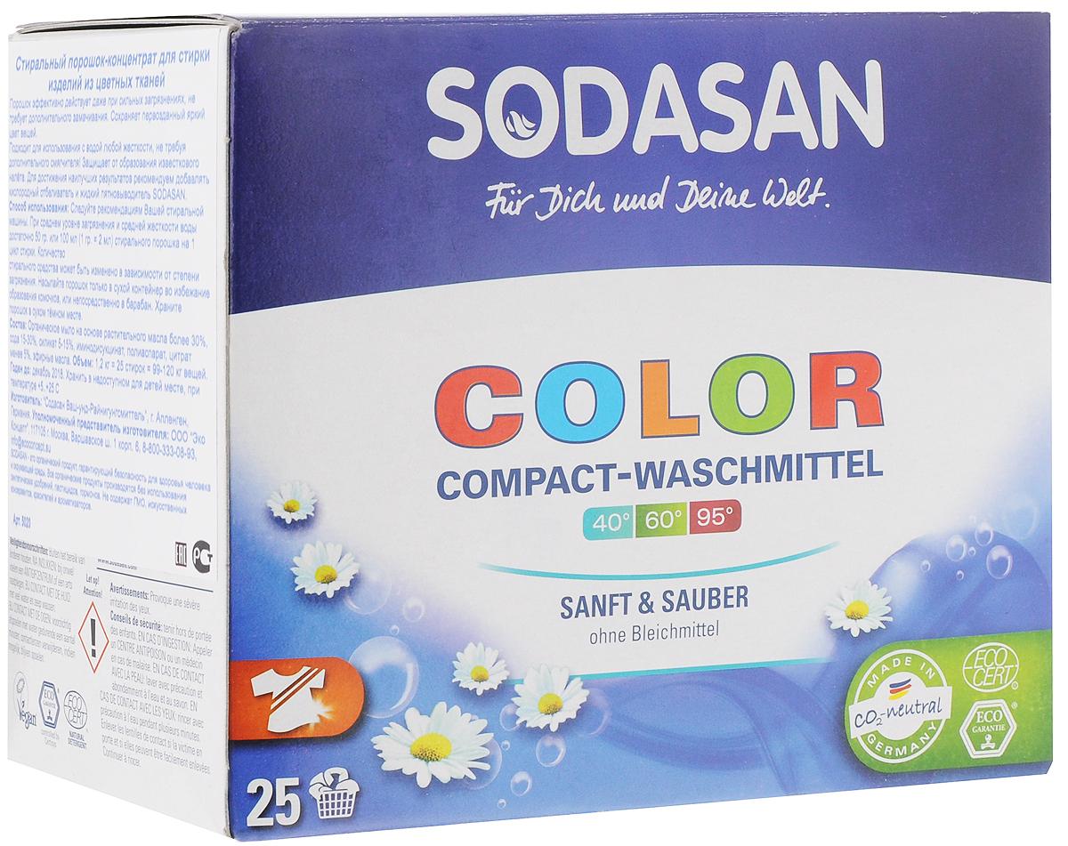 Стиральный порошок-концентрат Sodasan для стирки изделий из цветных тканей, 1,2 кг5020Стиральный порошок-концентрат Sodasan для стирки изделий из цветных тканей эффективно действует даже при сильных загрязнениях, не требует дополнительного замачивания. Сохраняет первозданный яркий цвет вещей. Подходит для использования с водой любой жесткости, не требуя дополнительного смягчителя. Защищает от образования известкового налета. Для достижения наилучших результатов рекомендуем добавлять кислородный отбеливатель и жидкий пятновыводитель Sodasan. Характеристики: Вес: 1,2 кг. Артикул: 5020. Товар сертифицирован.