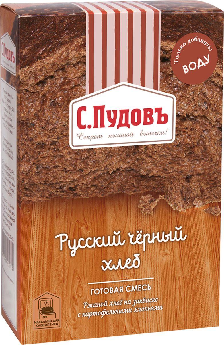 С. Пудовъ Пудовъ русский черный хлеб, 500 г 4607012292131