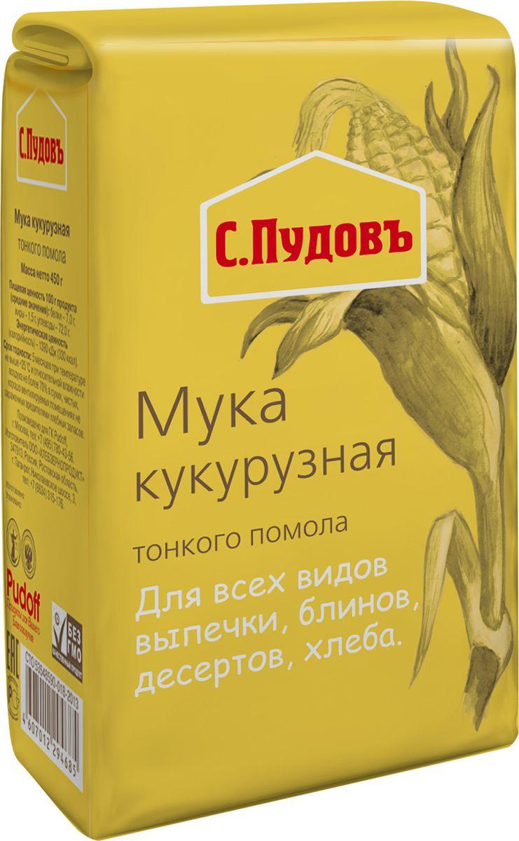 С. Пудовъ Пудовъ мука кукурузная, 450 г 4607012294685