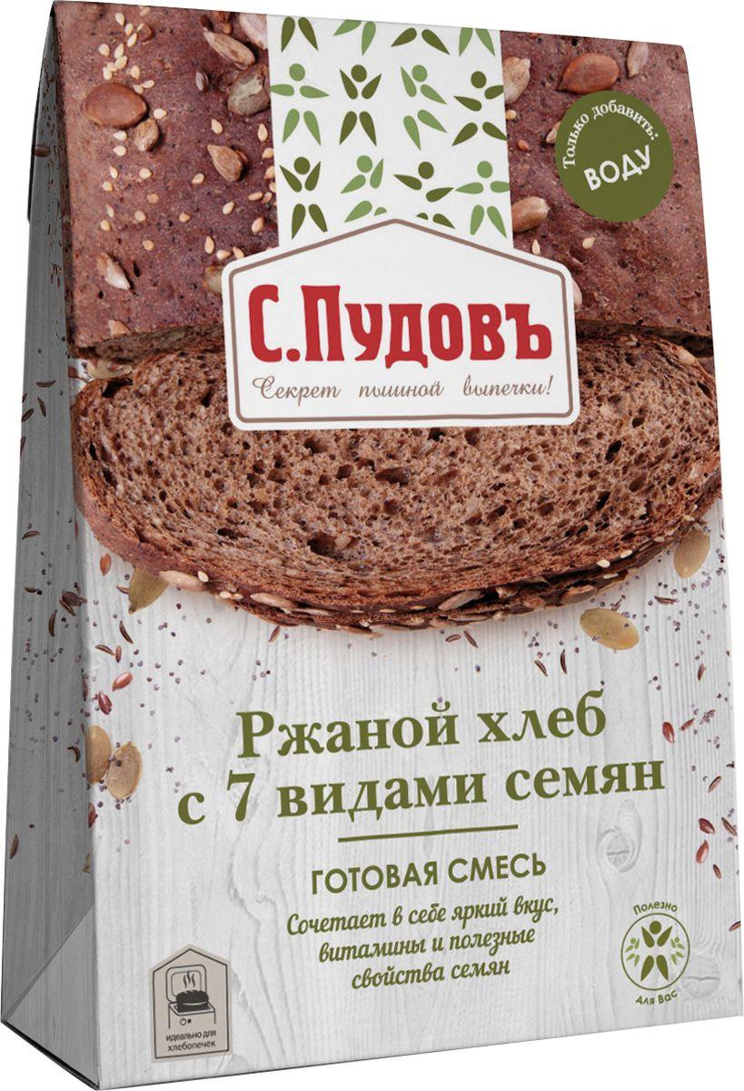 Пудовъ ржаной хлеб с 7 видами семян, 500 г0120710Ржаной хлеб с 7 видами семян от торговой марки С. Пудовъ сочетает в себе яркий вкус, витамины и полезные свойства семян. Сочетание 7 видов семян в ржаном хлебе делают его не только изысканным, оригинальным, но и очень полезным для организма. Большое содержание кальция в маке, льне и кунжуте способствует укреплению костей. Семена подсолнечника богаты витаминами А и Е, а тыквенные семечки хороший источник белка. Тмин прекрасно стимулирует иммунитет.