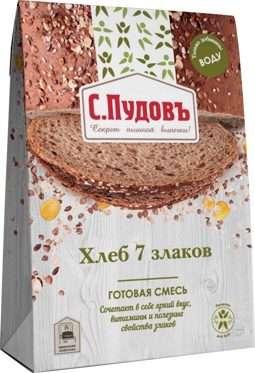 Пудовъ хлеб 7 злаков, 500 г4607012295767Сочетание 7 злаковых культур и семян в хлебе делают его изысканным, оригинальным и очень полезным. Большое содержание витаминов и микроэлементов способствует укреплению иммунитета, помогает восполнению запаса сил и энергии в течение дня.