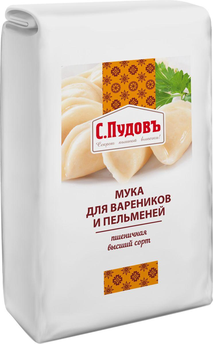 С. Пудовъ Пудовъ мука пшеничная хлебопекарная высший сорт для вареников и пельменей, 1 кг 4607012296139