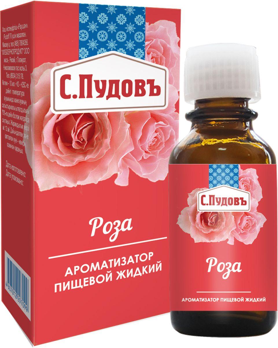 Пудовъ ароматизатор роза, 10 мл0120710Ароматизатор со вкусом розы придаст домашним десертам, выпечке и безалкогольным напиткам непередаваемый вкус и нежный аромат.