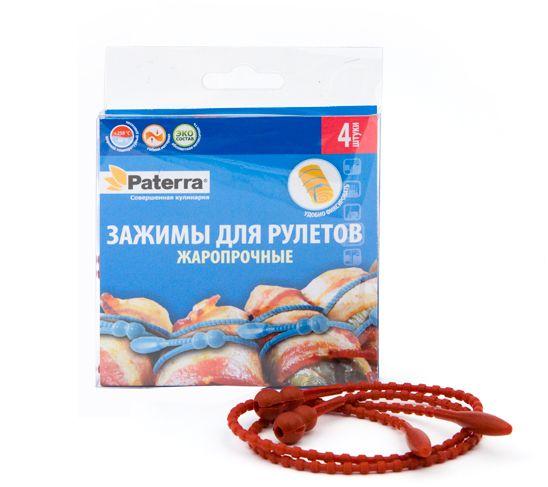 Зажим для рулетов Paterra, длина 39 см, 4 шт402-458Зажим Paterra, выполненный из жаропрочного силикона, подходит для приготовления фаршированных мясных рулетов, рыбы, птицы с начинкой, голубцов и других оригинальных блюд. Изделие оснащено удобным замком, поэтому начинка всегда останется внутри приготавливаемого блюда. Натуральный состав зажима делает его абсолютно пригодным для контакта с пищей. Зажим пригоден для контакта с раскаленным маслом, с зажимом можно жарить, тушить, запекать и замораживать, так как изделие выдерживает широкий температурный диапазон (от -40°C до + 250°C). В комплекте 4 зажима. Длина зажима: 39 см.