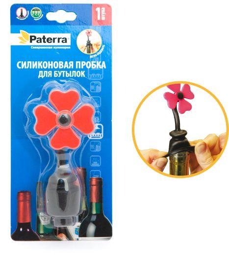 Пробка для бутылки Paterra402-459Силиконовая пробка Paterra позволяет сохранять аромат напитка долго время. Изделие подходит для бутылок разного типа и декорировано цветком. Пробка легко одевается на горловину бутылки. Обладает высокой степенью герметичности. Высота пробки: 11,5 см.