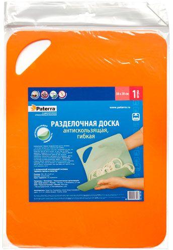 Доска разделочная Paterra, гибкая, цвет: оранжевый, 28 х 38 см402-505_оранжевыйРазделочная доска Paterra, изготовленная из гибкого полиэтилена, прекрасно подходит для разделки всех видов пищевых продуктов. Не вступает в химическую реакцию, не выделяет вредных веществ, предотвращает размножение болезнетворных микроорганизмов на поверхности доски. Разделочная доска плотно прилегает к любой поверхности стола или столешницы и не скользит. Порадуйте себя и своих близких качественным и функциональным подарком. Размер доски: 28 х 38 см.