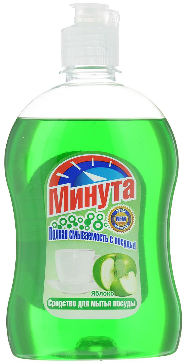 Средство для мытья посуды Минута Яблоко, 500 мл4605845000404Средство для мытья посуды Минута Яблоко быстро и эффективно удаляет жир и другие загрязнения как в горячей, так и в холодной воде. Средство придает посуде блеск, легко смывается водой и не раздражает кожу рук. Создает обильную пену. Товар сертифицирован.