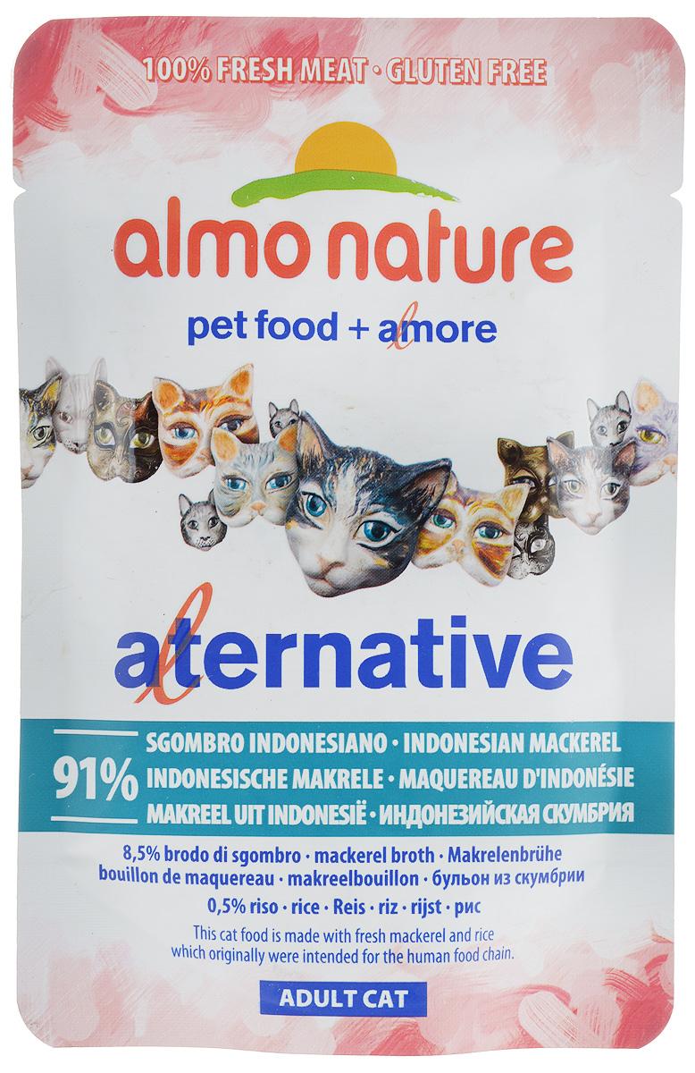 Консервы Almo Nature Alternative для кошек, с индонезийской скумбрией, 55 г20407Консервы Almo Nature Alternative - корм для кошек наиболее приближенный к природе. Уникальность его заключается в том, что мясо скумбрии не подвергается предварительной обработке, а упаковывается в свежем (сыром) виде и готовится внутри пауча, что позволяет сохранить все питательные вещества, неповторимый вкус и аромат мяса. Товар сертифицирован.