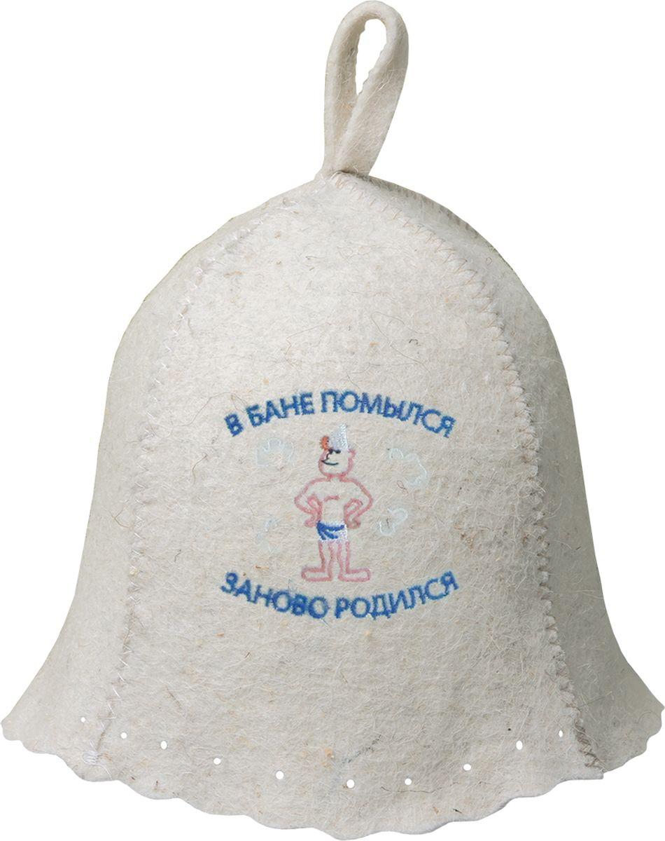 Шапка для бани и сауны Hot Pot В бане помылся - заново родился41164Принт - вышивка войлок 70%