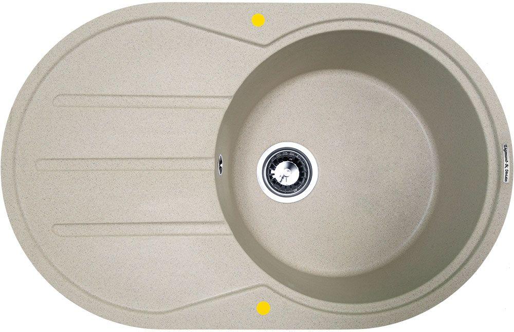 Мойка кухонная Zigmund & Shtain Kreis Ov 770 D, врезная, 1 чаша, крыло, цвет: речной песокA15-8777Zigmund & Shtain KREIS OV 770 D, кухонная мойка, иск.гранит, 1чаша-крыло, форма овал, глубина-21, Цвет речной песок