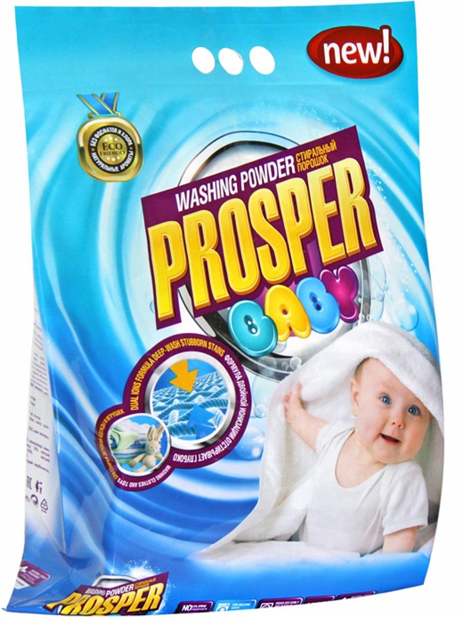 """Стиральный порошок для детских вещей и мягких игрушек """"PROSPER"""", концентрированный, 3 кг 4623721712067"""