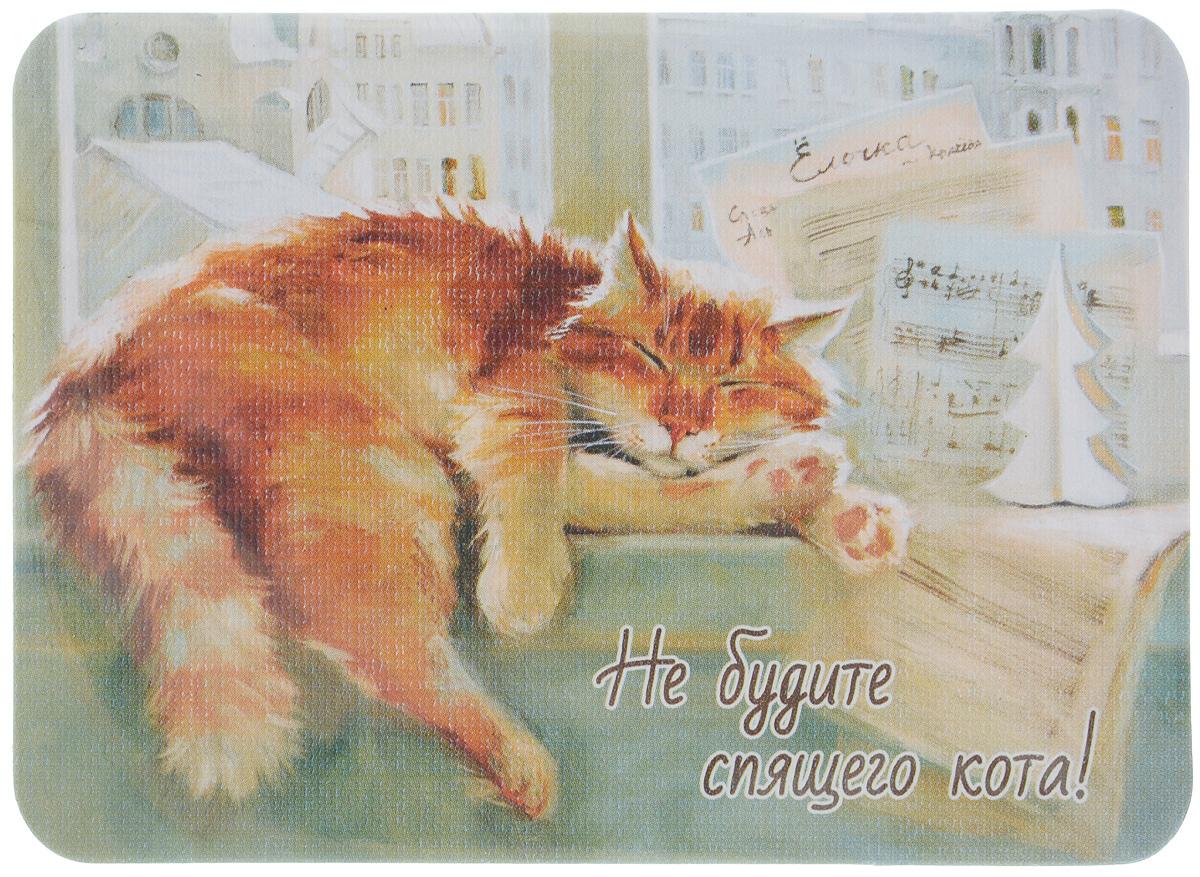 Магнит Не будите спящего кота!, 6,8 х 9,4 см3580Магнит Не будите спящего кота! прекрасно подойдет в качестве сувенира. Изделие оформлено красочным рисунком и дополнено надписью Не будите спящего кота!. Магнит можно прикрепить на любую металлическую поверхность. С помощью магнитов вы можете создать собственную мини-галерею, а также сделать оригинальный подарок вашим близким! Художник: Мария Павлова. Размер магнита: 6,8 х 9,4 см.