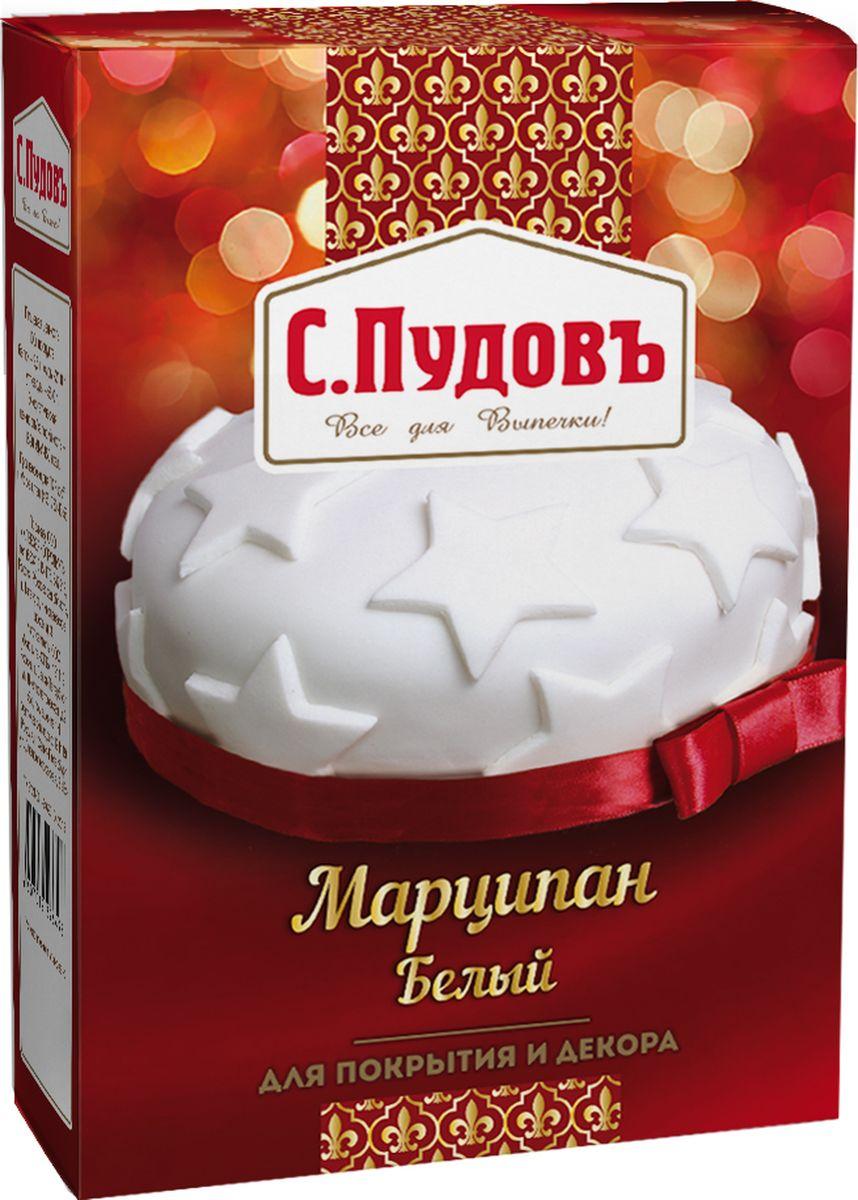 Пудовъ марципан белый, 200 г4607012296498Белый марципан от С. Пудовъ предназначен для покрытия и декора ваших тортов, пирожных и других десертов. Доля миндаля в продукте составляет 33%. Благодаря этому он имеет приятный ореховый аромат и вкус.