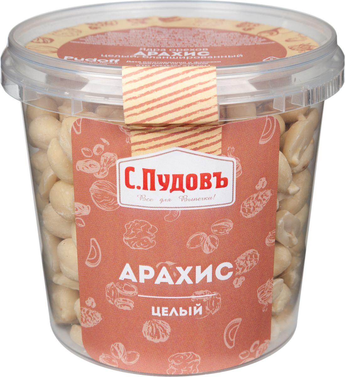 Пудовъ арахис целый, 200 г4607012297686Арахис - источник высококачественного растительного арахисового масла. Оно содержит большое количество ненасыщенных жирных кислот, что ценно для правильного и здорового питания. Растение обладает различными полезными качествами: оно питательно, на 50% состоит из жиров; содержит необходимые для организма аминокислоты и большое количество витаминов. В арахисе отмечается наличие магния, фосфора, калия и железа.