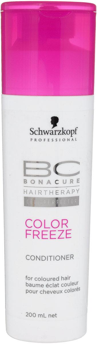 Bonacure BC Кондиционер для волосColor Freeze, 200 млБ33041_шампунь-барбарис и липа, скраб -черная смородинаКондиционер для волос Schwarzkopf & Henkel Color Freeze разглаживает и защищает кутикулярные слои волос. Кондиционер защищает окрашенные волосы от вымывания цвета. Формула также подходит для толстых и стекловидных окрашенных волос. Улучшает расчесывание. Делает поверхность способной максимально отражать естественный свет. Характеристики:Объем: 200 мл. Производитель: Германия. Товар сертифицирован.