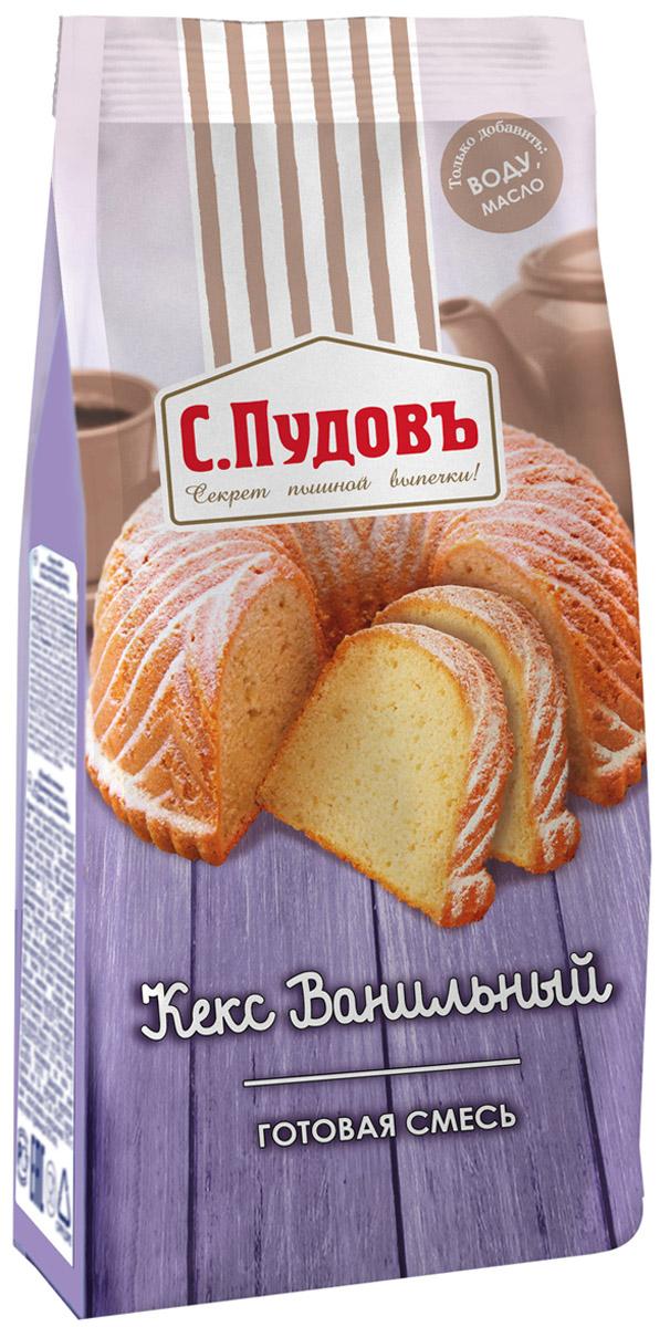 Пудовъ кекс ванильный, 400 г0120710Ванильный кекс – лакомство, любимое многими с детства. Мы предлагаем мучную смесь, которая вернет вас в приятные воспоминания за короткий срок. Десерт, который по достоинству оценят ваши близкие.Уважаемые клиенты! Обращаем ваше внимание, что полный перечень состава продукта представлен на дополнительном изображении.