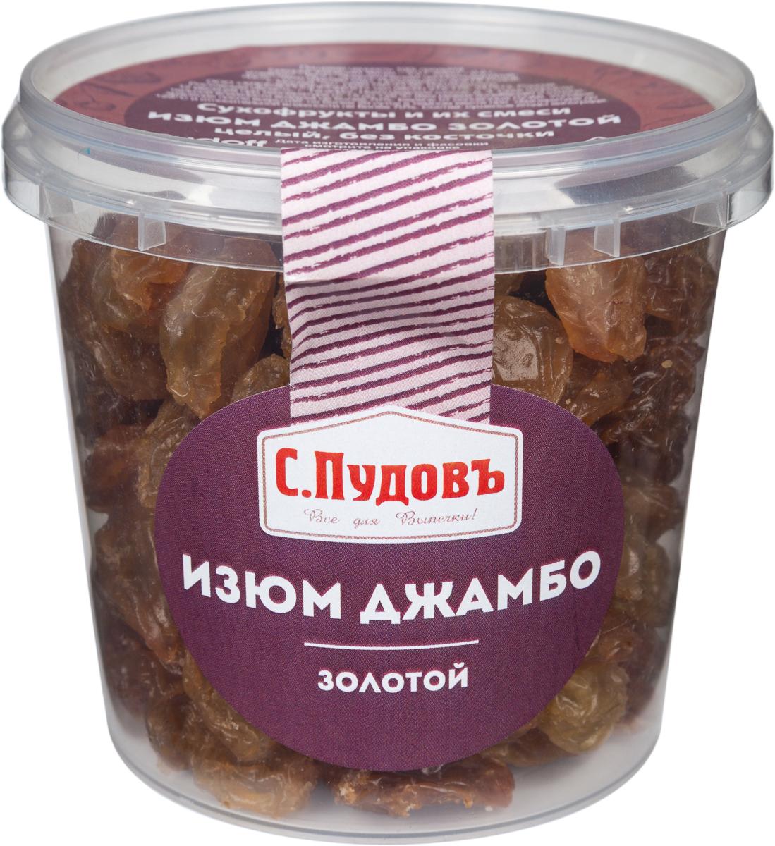 Пудовъ изюм Джамбо золотой, 190 г0120710Изюм Джамбо от торговой марки С. Пудовъ - это один из самых полезных сортов изюма. Подойдет не только для добавления в блюда, но и для их украшения. Изюм Джамбо обладает приятным уникальным вкусом.