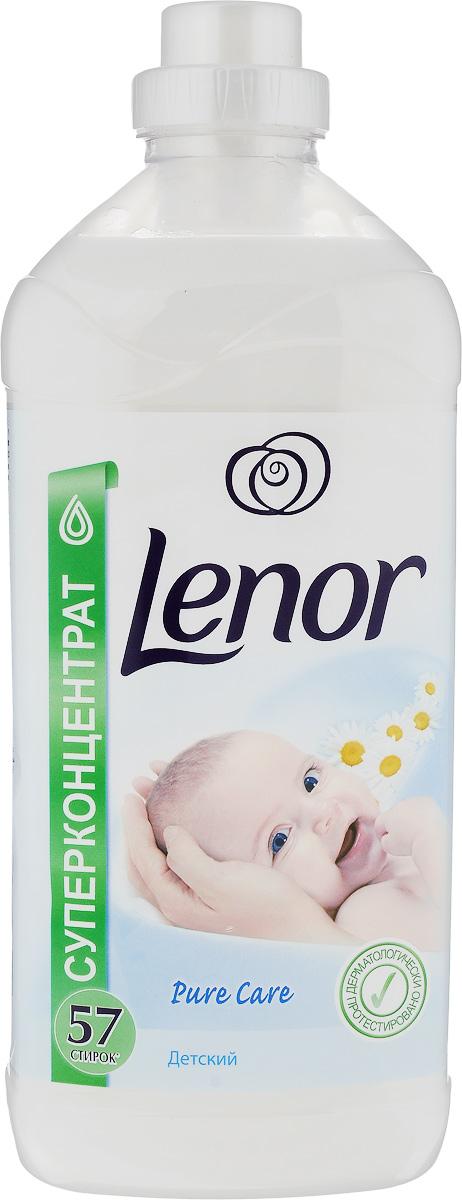 Кондиционер для белья Lenor для чувствительной и детской кожи, концентрированный, 2 лLR-81529135Кондиционер Lenor для детской и чувствительной кожи придает мягкость вещам, облегчает глажение, помогает сохранить форму одежды, защищает ткань от преждевременного изнашивания и сохраняет яркость цветов. Добавьте кондиционер во время последнего полоскания белья. Безопасность для кожи подтверждена дерматологами. Состав: 5-15% катионные ПАВ, Товар сертифицирован.
